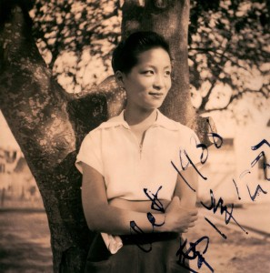 Esther Eng, Nanyang Film Studio, 1938, Kowloon, Hong Kong. PC